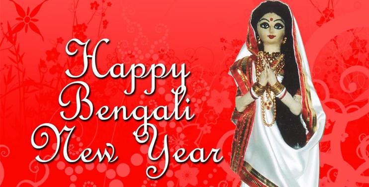 Celebration Of Bangla New Year
