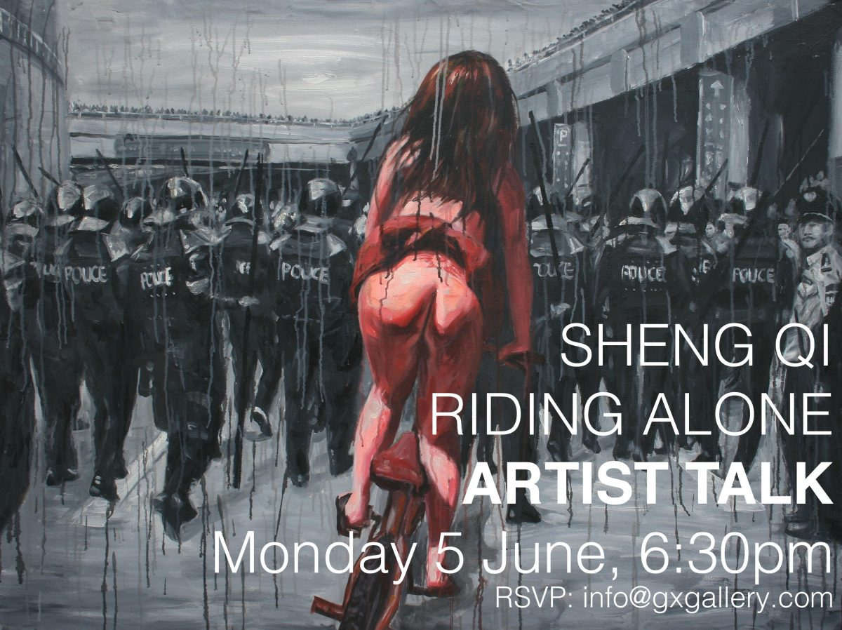 Sheng Qi – Riding Alone Exhibition and Artist Talk