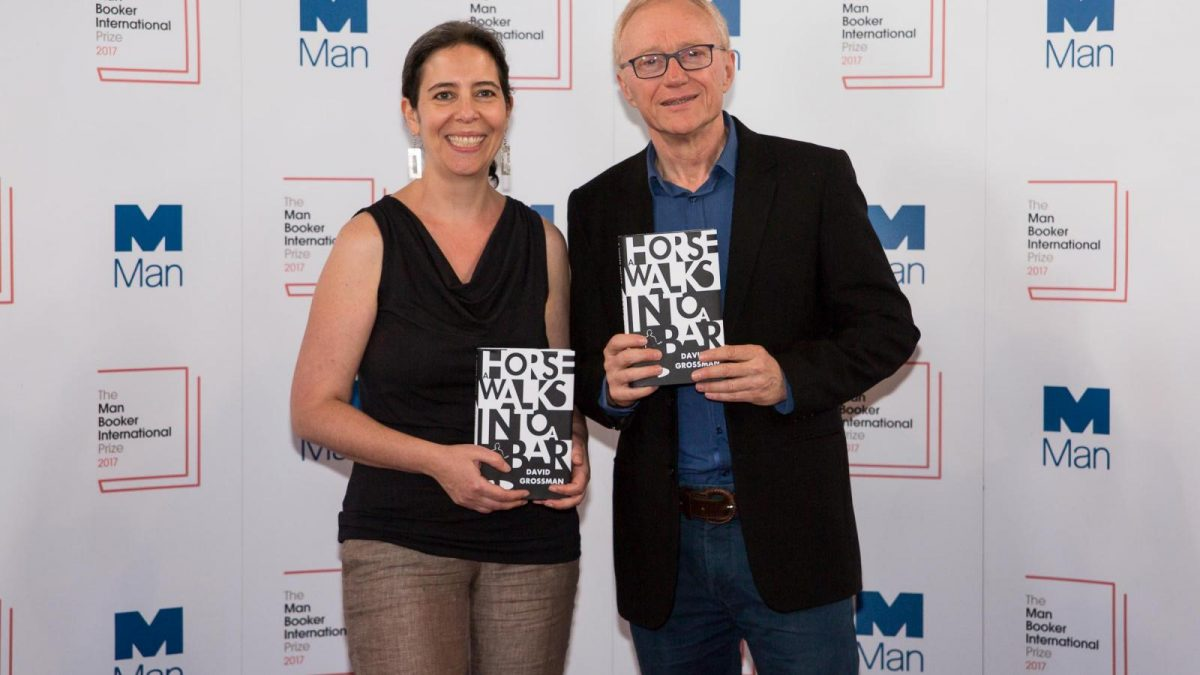 Man Booker International Prize Winner Announced