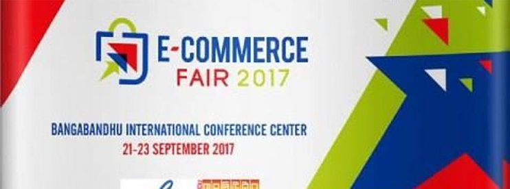 E-Commerce Fair 2017