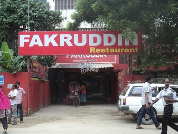 Fakruddin Restaurant