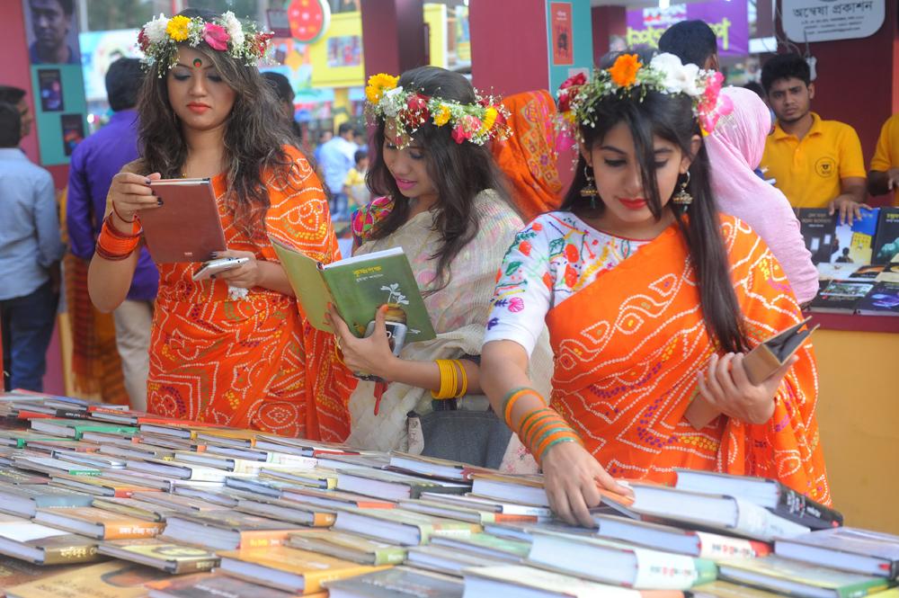 The Ekushey Book Fair
