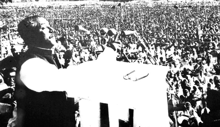 The Recognition of Bangabandhu's 7th March Speech Celebration