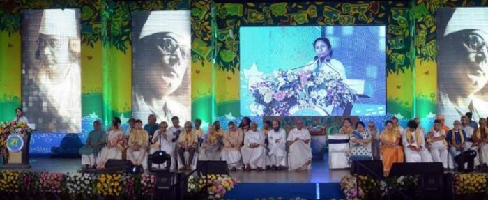 Nazrul Jayanti
