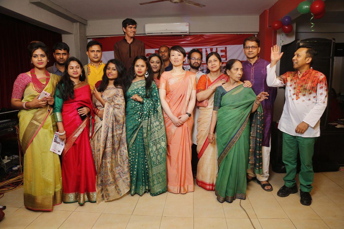 WhatsOn Pre-Boishakh Live