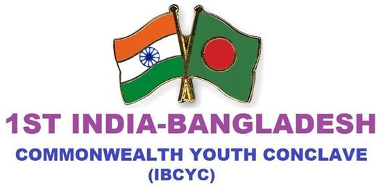 1st India-Bangladesh Commonwealth Youth Conclave