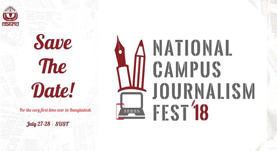 National Campus Journalism Fest
