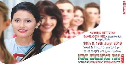 5th India Education Fair Dhaka