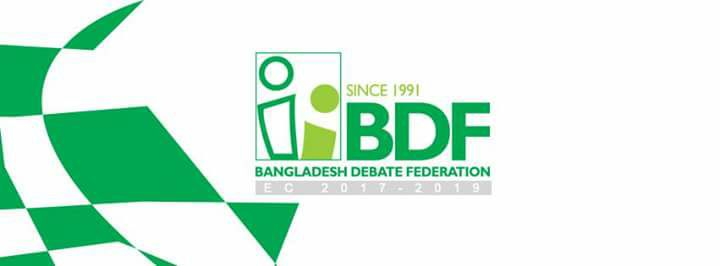 Bangladesh & Agenda 2030: Expectation of Youth Debate Competition
