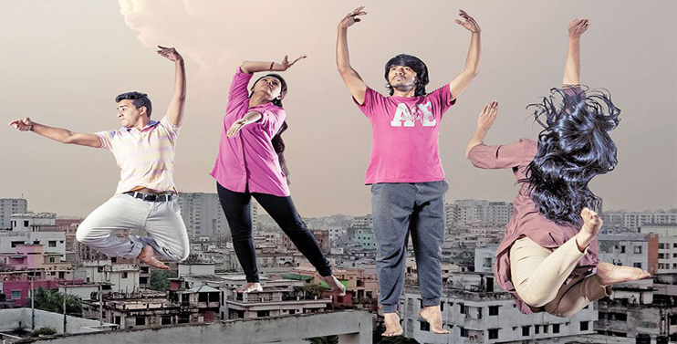 Young Choreographers' Platform