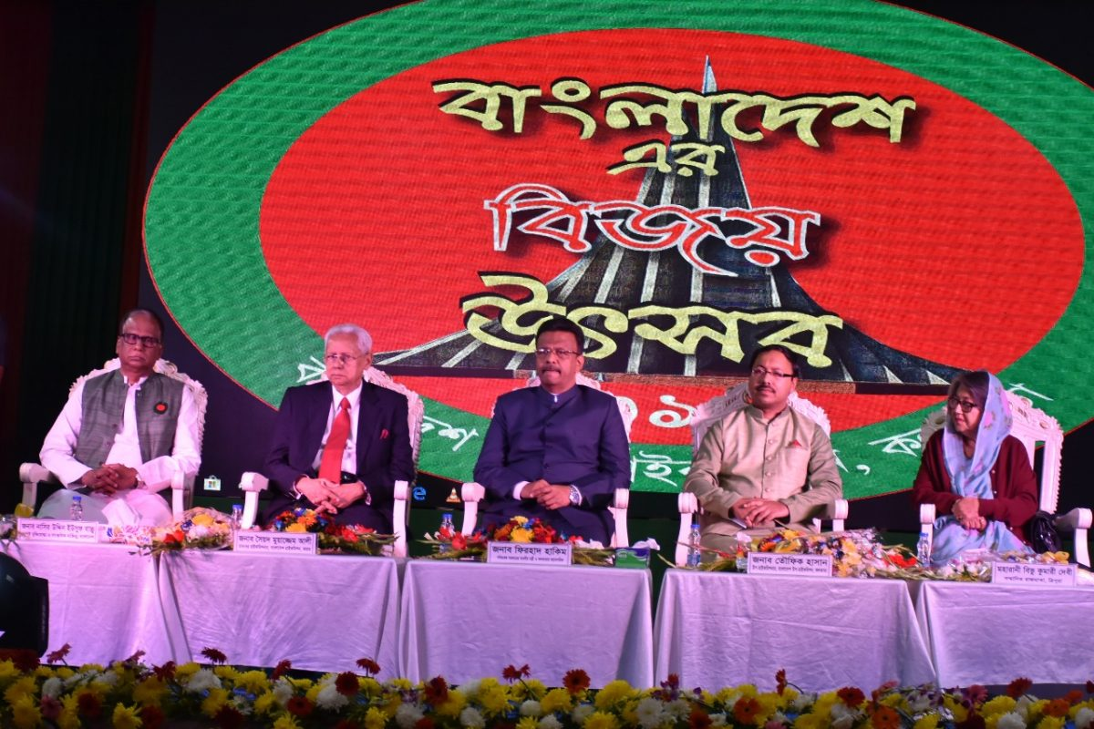 The Victory Day Festival of Bangladesh Deputy High Commission in Kolkata just concluded