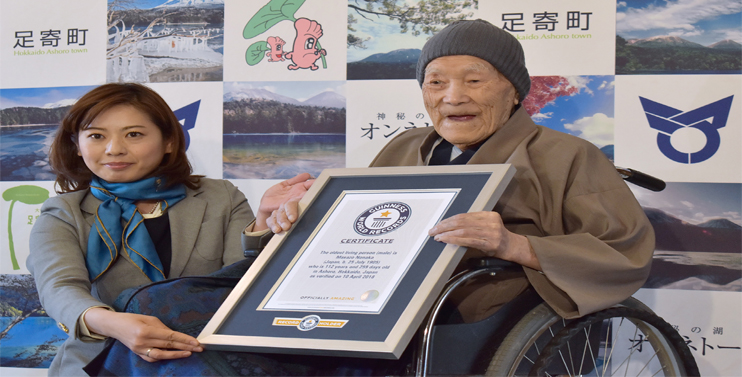 Japan: World's Oldest Man Died