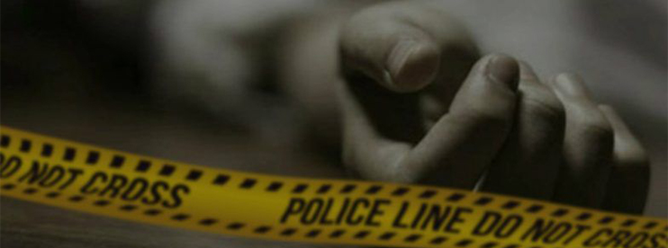 Mutilated and Dismembered Body of A Teenager Found in Gaya