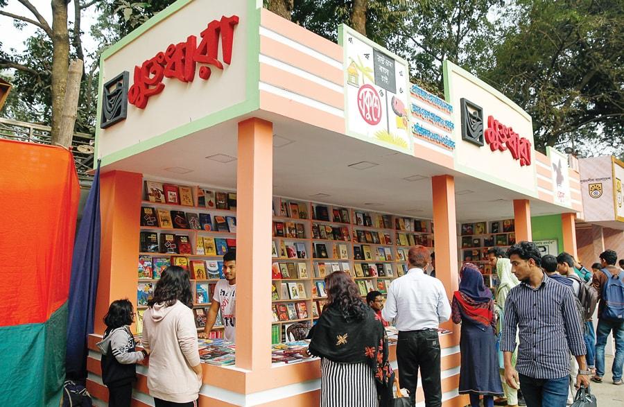 Ekushey Book Fair