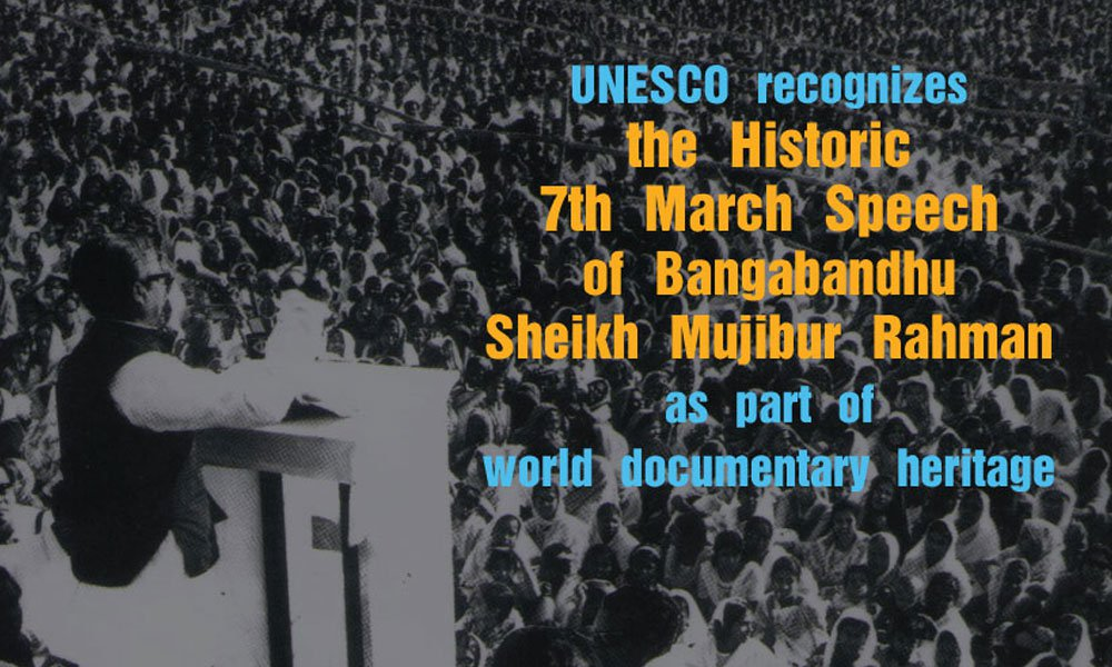 Bangabhadhu's 7th March Speech Received UNESCO Recognition