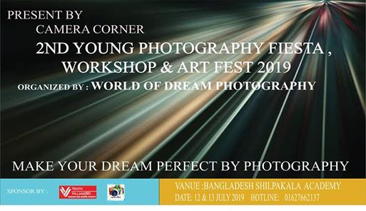 2nd Young Photography Fiesta & Art Fest