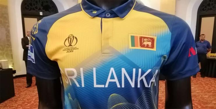 Sri Lanka: Eco-Friendly Playing Jersey Unveiled