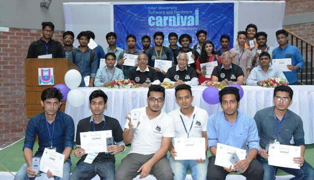 Inter-University Software & Hardware Carnival
