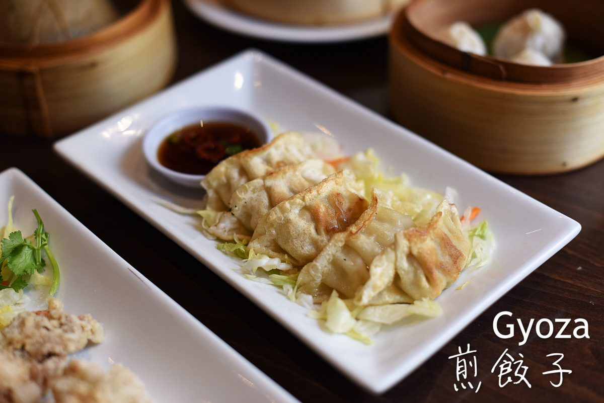 Review: Chung Ying Restaurants