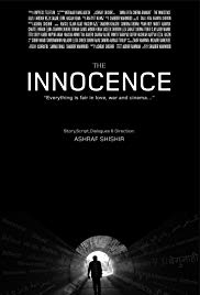 Amra ekta chinema Banabo (The Innocence)