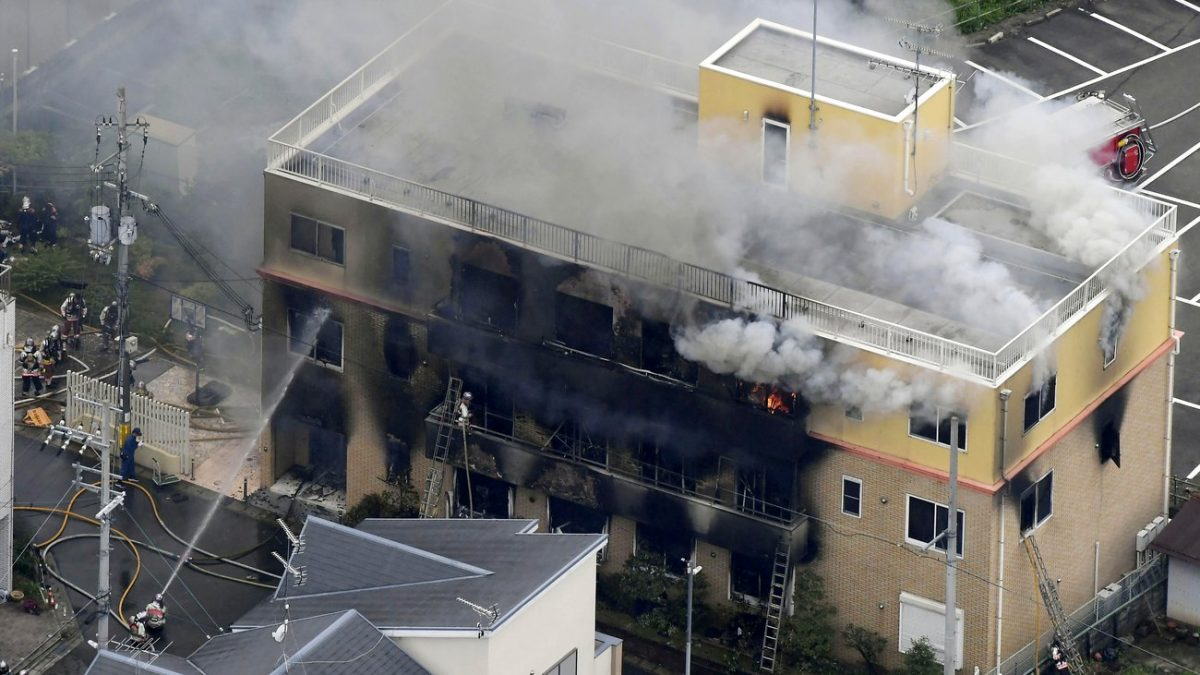 Arson Attack At Japan Animation Studio: 12 Found Dead