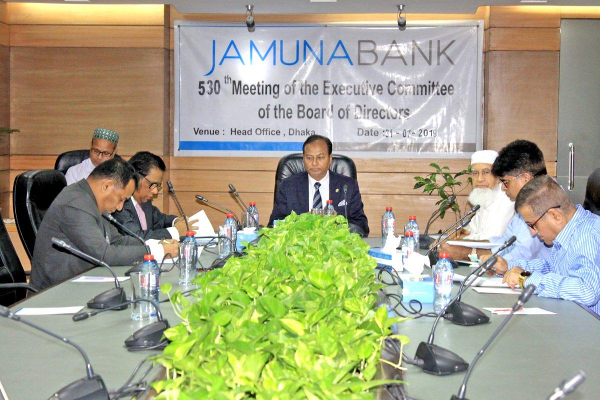 Jamuna Bank 530th EC Meeting