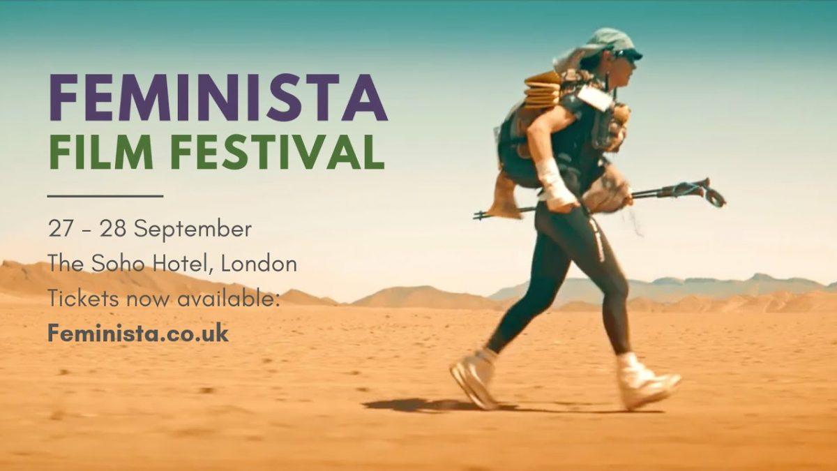Feminista Film Festival