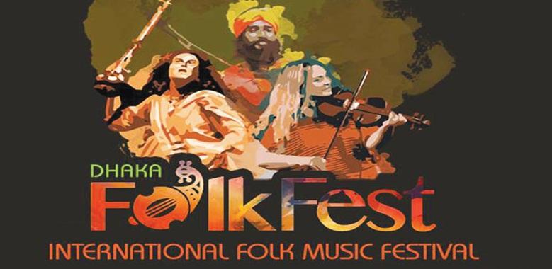 Preview: Dhaka International Folk Fest 2019 Kicks off Thursday