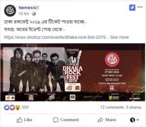 Dhaka-Rock-Fest-2019