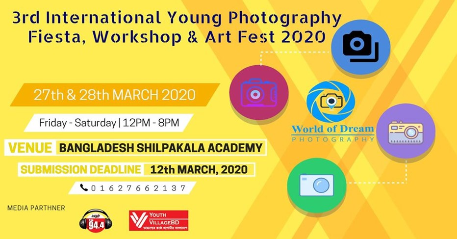 International Young Photography Fiesta
