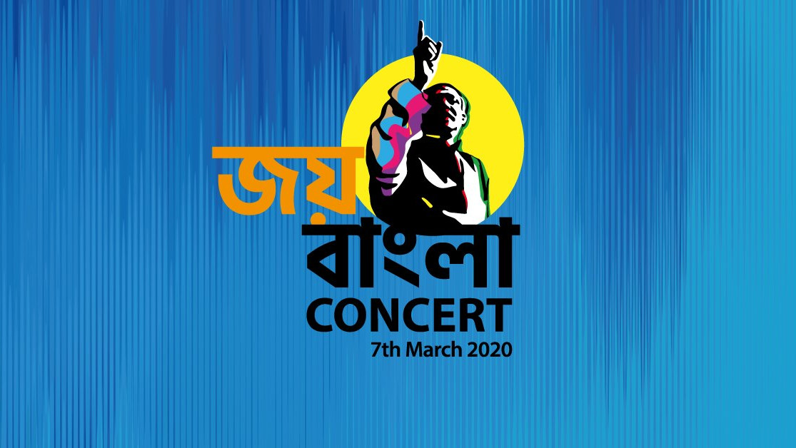 5 Things to know about 'Joy Bangla Concert 2020'